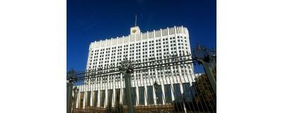 Правительство России повысило требования к эффективности электроламп