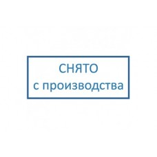 Светильник  Айсберг колотый лед, 56 Вт