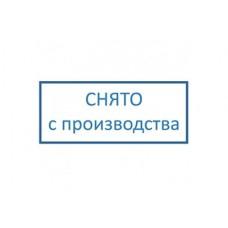 Светильник  Офис ViLED призма , 42 Вт,