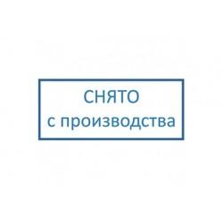 Светильник Офис Премиум матовый, 28 Вт, IP65