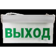 Светодиодный светильник СДСО-089