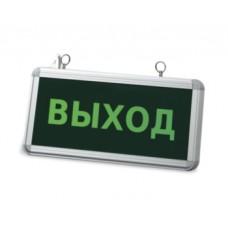 Светодиодный светильник СДБО-215