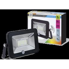 Светильник светодиодный ARM 40 Light Микропризма