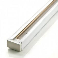 Шинопровод однофазный для трекового светильника R-1 белый 1 м