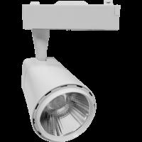 Светильник светодиодный трековый TR-03 7 Вт