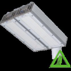 Низковольтный светодиодный светильник Viled Модуль 12-24 В (DC),  Консоль К-2, 64 Вт,
