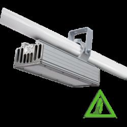 Низковольтный светодиодный светильник Viled Модуль 12-24 В (DC),  Универсальный У-1, 32 Вт,