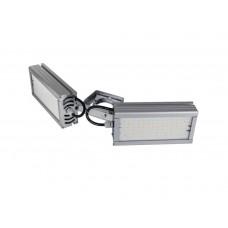 """Светодиодный светильник """"Галочка"""" 96 вт VRN-UN-96D-G50K67-UV"""